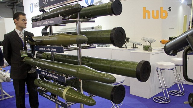 Украина и Азербайджан будут совместно производить боеприпасы