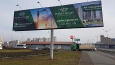 Радиорынок «Харьковский»: драка между торговцами и застройщиком неизбежна. Власть бездействует