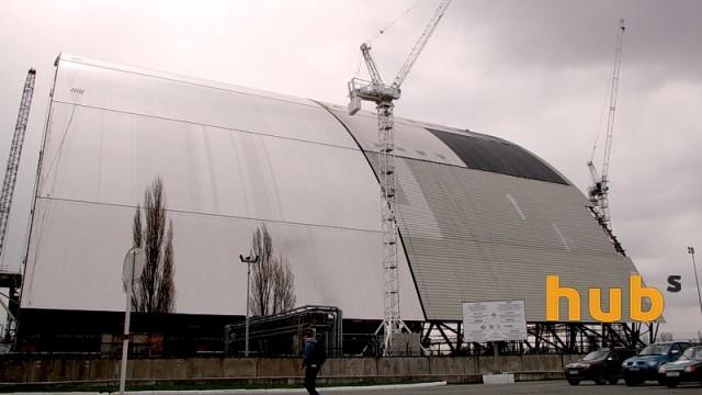 ЧАЭС накрыли аркой за €1,4 млрд