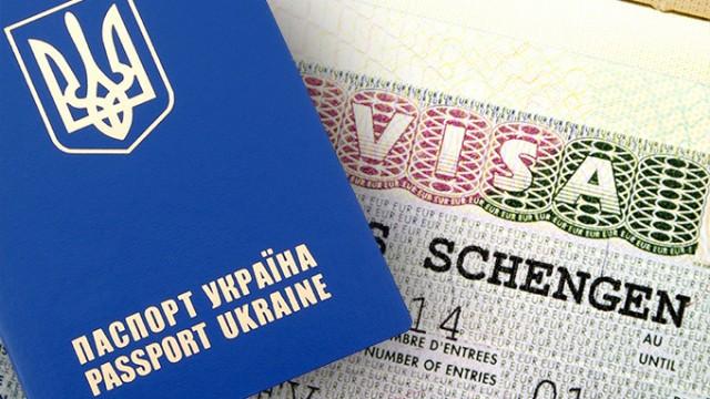 Международный обзор: в 2016 году Украине «безвиза» не видать