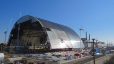 Начались тендера на строительство завода около ЧАЭС