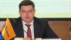 Бывший председатель правления «Михайловского» убежал из-под домашнего ареста