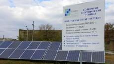 «Запорожтрансформатор» поставит трансформатор для солнечной электростанции