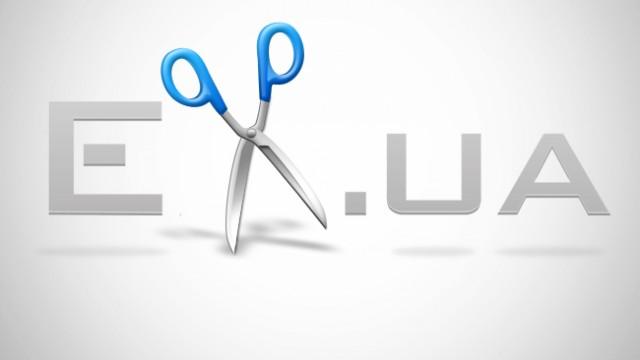 EX.UA прекращает работу