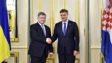 В Хорватии создана рабочая группа поддержки Украины