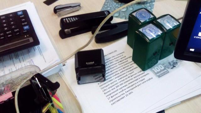 В Донецкой области ликвидирован «конверт» с оборотом в 300 млн грн