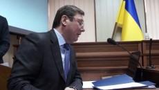 Луценко объявил Януковичу подозрение в госизмене