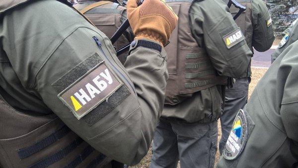 НАБУ обвиняет Генпрокуратуру и СБУ в срыве спецоперации