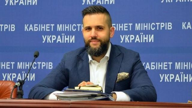 Максим Нефьодов победил в конкурсе на главу ГТС