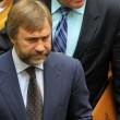 Рада сняла неприкосновенность с нардепа Новинского