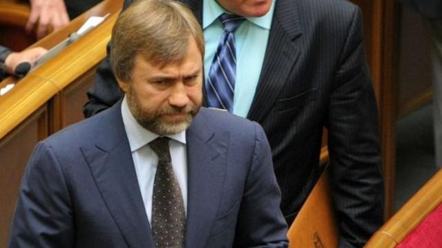 Верховная рада снимет неприкосновенность с Новинского, – эксперт
