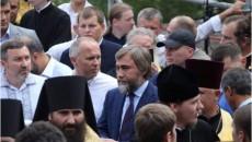 Новинский может сбежать в РФ, – Игорь Луценко