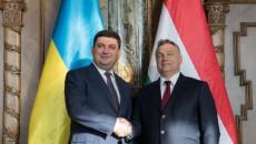 Венгерские визы станут бесплатными