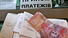 АМКУ открыл производство в отношении запорожского КП «Наш город»