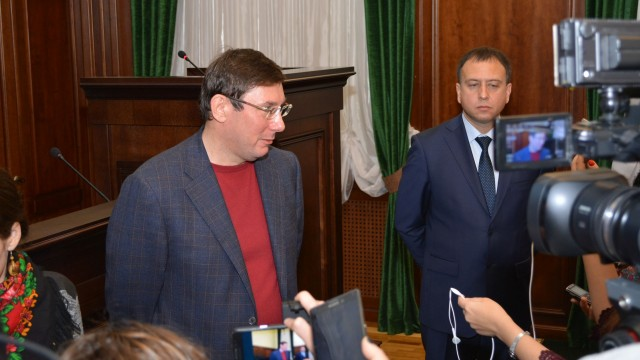 Луценко представил нового прокурора Полтавской области