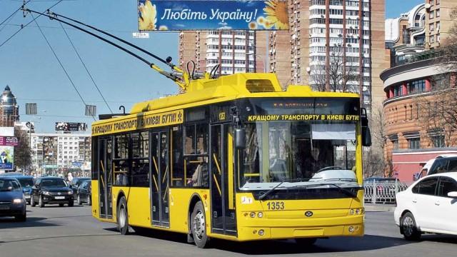 Киев получил очередную партию троллейбусов «Богдан»