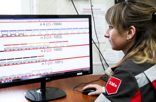 На «Запорожстали» модернизировали управление железнодорожным транспортом