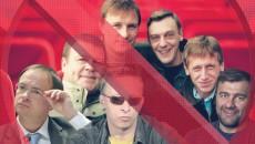 Госкино запретило семь российских сериалов