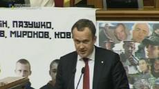 Семерак: Украина тонет в мусоре