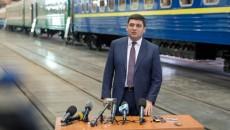 «Укрзалiзниця» закупит почти 9 тыс. вагонов, - Гройсман