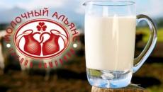 «Молочный альянс» поставил первую партию масла в Нидерланды