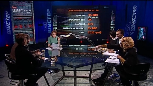 Нардеп Кужель облила Мосийчука водой в телеэфире (ВИДЕО)