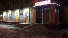 Полиция закрыла 418 подпольных казино, изъято оборудование на 17 млн грн