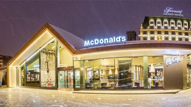 «МакДональдз Юкрейн» вложила в развитие украинской сети 270 млн грн