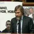 Верховная Рада взялась за «грехи» Новинского