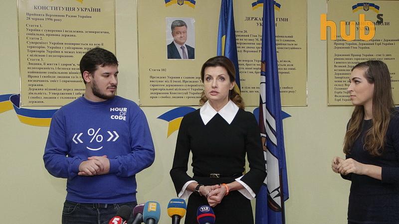 marina-poroshenko-pervaya-ledi_22