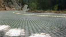 Дорогу из солнечных батарей запустили во Франции