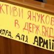 Нардепы отказали закону о спецконфискациях
