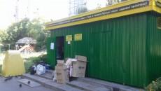«Киевгорвторресурсы», которое перерабатывает 20% бытовых отходов столицы, планируют закрыть
