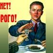 Завтра водка будет стоить минимум 70 грн