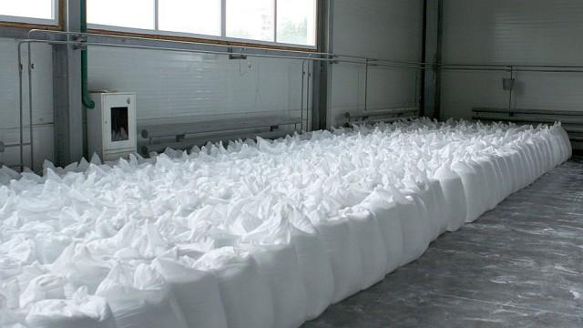 Украина ввела санкции против производителей и поставщиков минудобрений из РФ