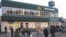 Сеть McDonald's нарастила чистую прибыль до $4,7 млрд