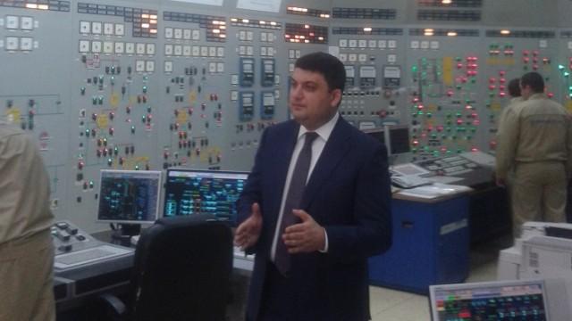 Удельный вес производства гидроэнергетики должен удвоиться – Гройсман