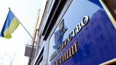 Минюст запускает программу по строительству новых СИЗО