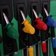 В Украине снижаются цены на топливо