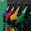АМКУ обязал АЗС снизить цены на топливо