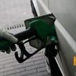 Бензин подешевел