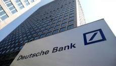 Deutsche Bank предоставил Украине кредит в€349,3 млн