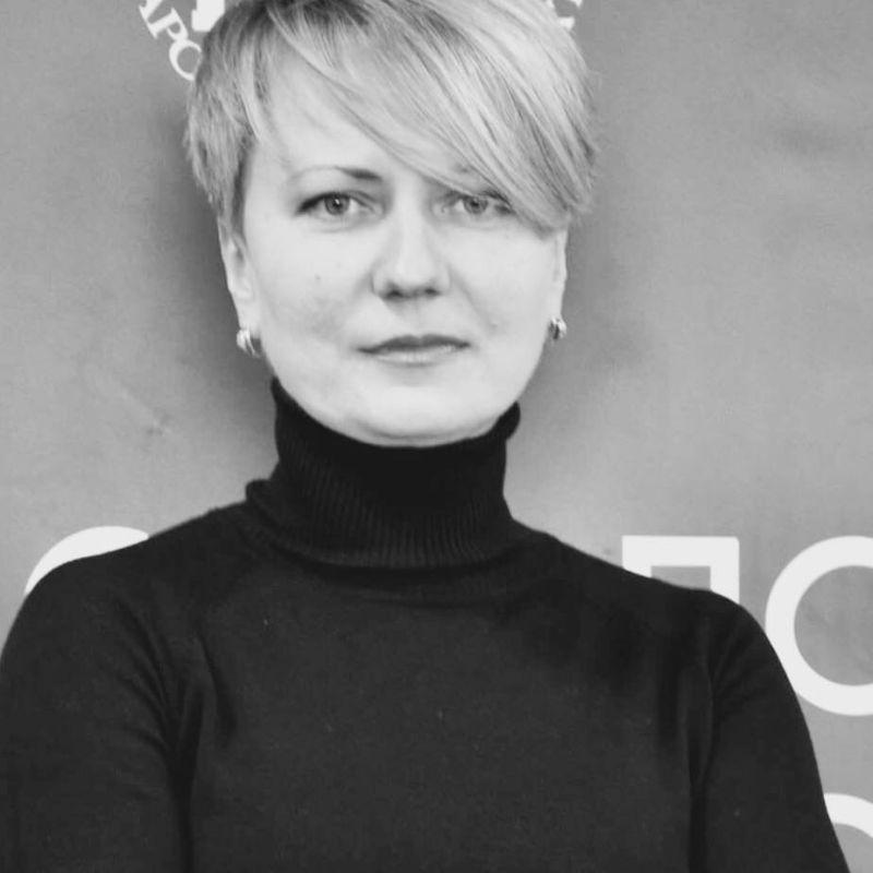 Ирина Серова, кандидат юридических наук