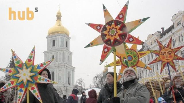 Как в Киеве прошел рождественский фестиваль колядников (фото)
