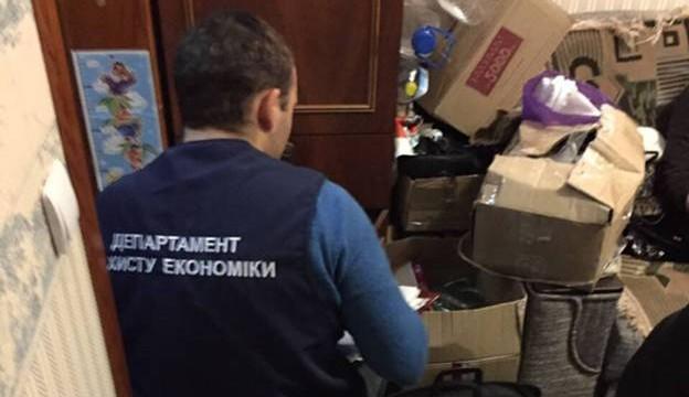 Полиция сообщила о подозрении руководителям одного из банков