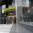 Руководство «Гулливера» намерено оспорить арест МФК в суде