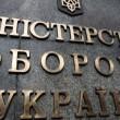 Полторак заявил о недофинансировании обороны