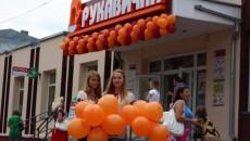 Сеть продуктовых магазинов «Рукавичка» получила кредит от ЕБРР