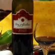В 2016 году резко вырос экспорт грузинского вина и цитрусовых в Украину