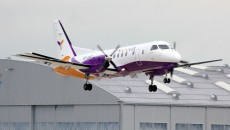Yan Air увеличит количество рейсов в Грузию на лето